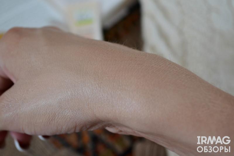 ВВ-крем для лица SO'BiO etic (30 мл) - 01 телесный бежевый