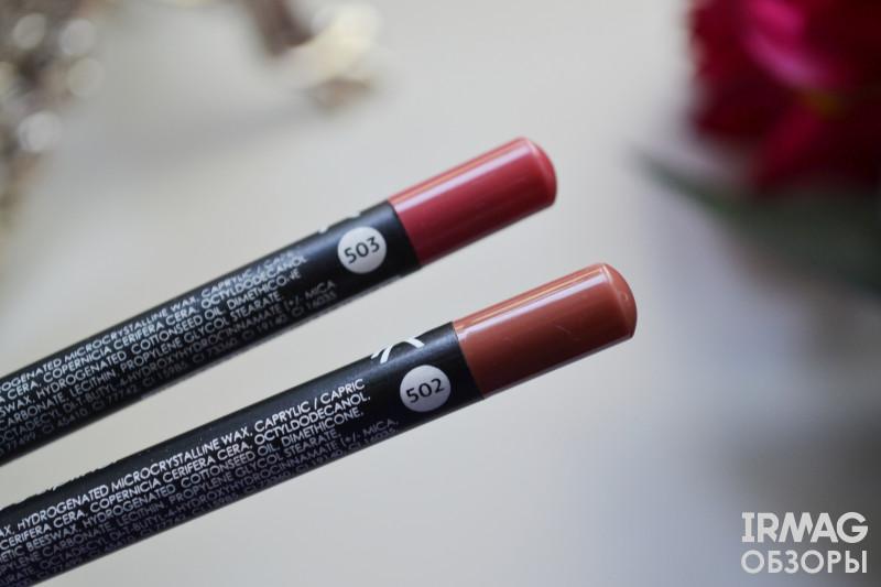 Карандаш для губ Golden Rose Dream Lips Lipliner (1,4 г) - 502