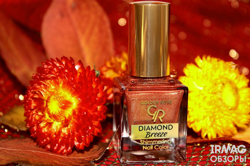 Лак для ногтей Golden Rose Diamond Breeze Shimmering (10,5 мл) - 03 Russet Sparkle