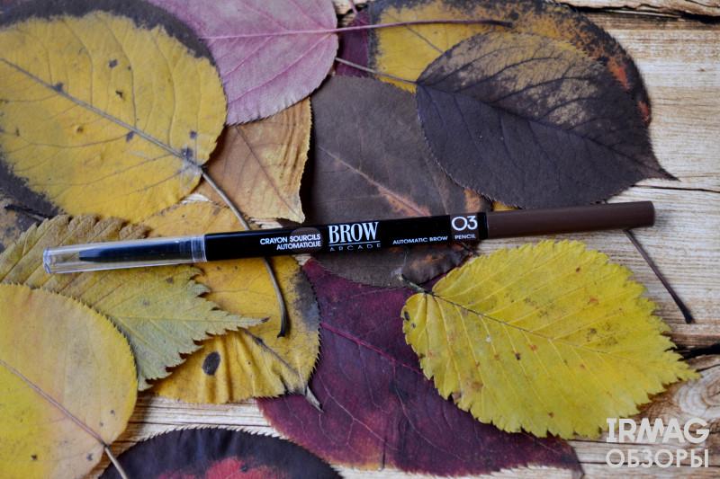 Карандаш для бровей Vivienne Sabo Brow Arcade автоматический (1 г) - 03 Темно коричневый