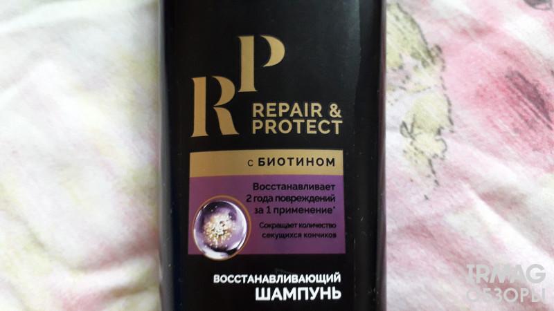 Лак для укладки волос Tresemme Beauty-full Volume, Шампунь для волос Tresemme Repair and Protec Восстанавливающий (230 мл)