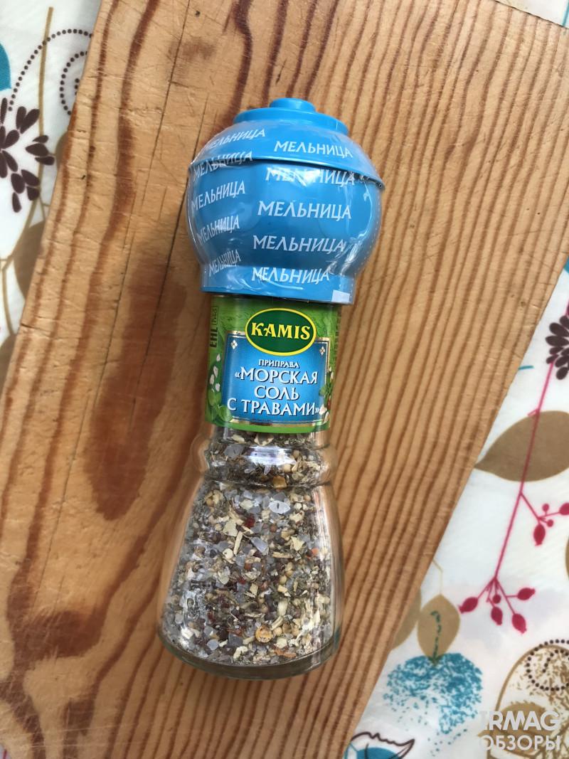 мельница Kamis Морская соль с травами