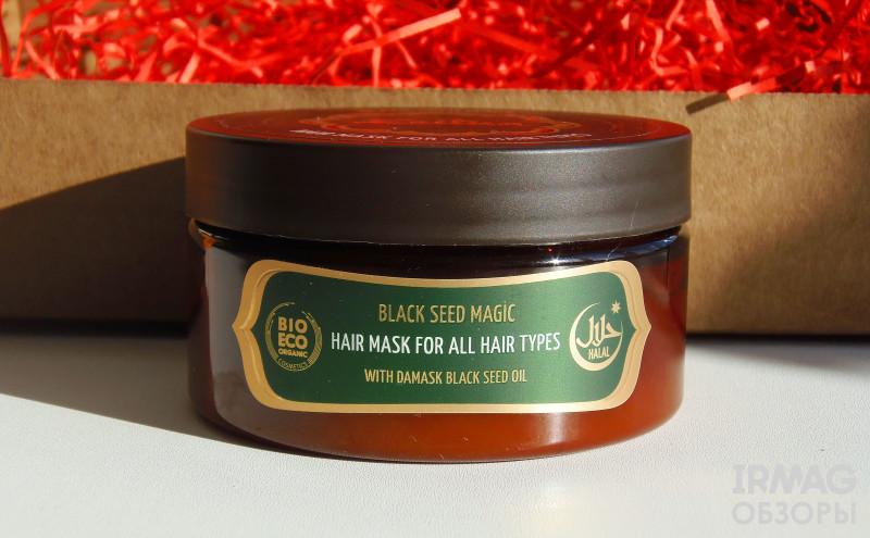 Набор подарочный Zeitun Магия Черного тмина (шампунь + маска для волос)