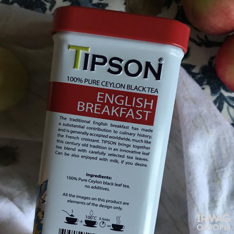 "чай Tipson ""Английский завтрак"""