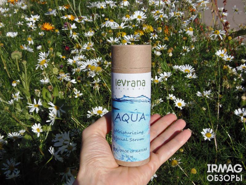 Сыворотка для лица Levrana Natural Aqua Увлажняющая (30 мл)