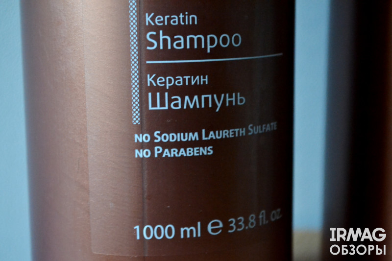 Шампунь Kapous Professional Magic Keratin (1000 мл)