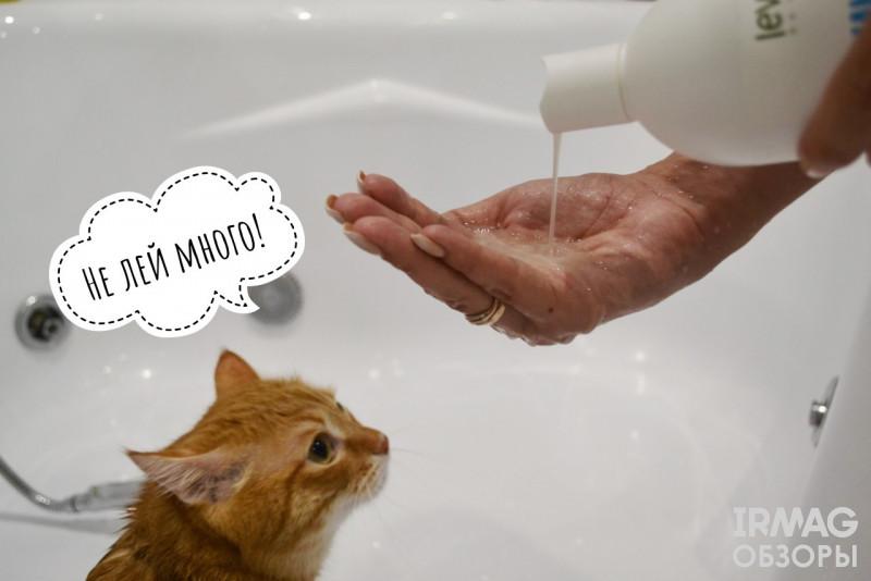 Шампунь для собак и кошек всех пород Levrana Natural без аромата (500 мл)