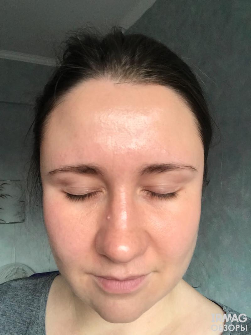 После Безупречная кожа от SoBio Etic