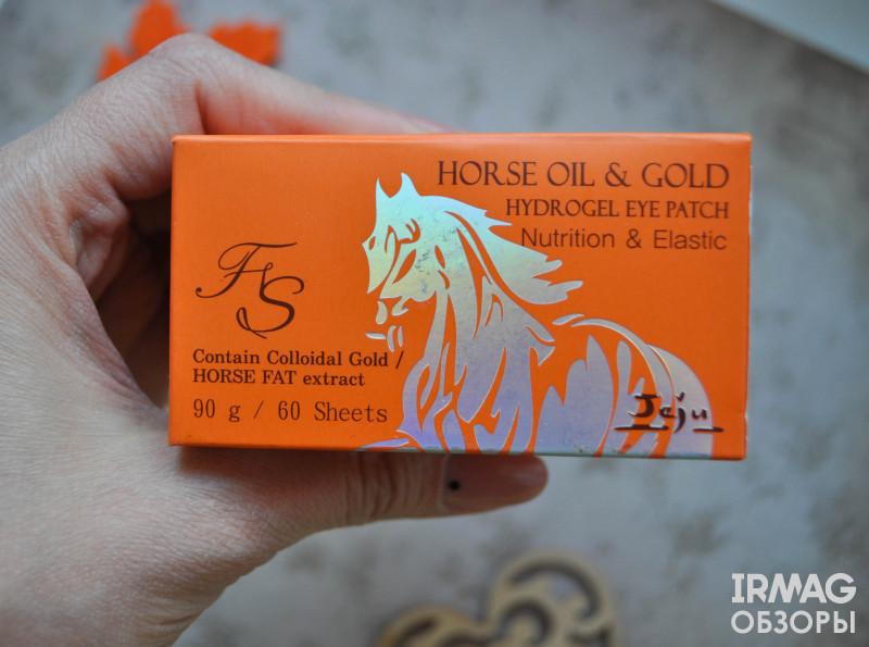 Патчи для век Farmstay Horse Oil & Gold Hydrogel Eye Patch (60 шт.)