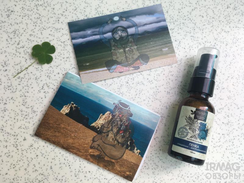 для лица Mi&Ko Можжевельник Очищающая Мико открытки