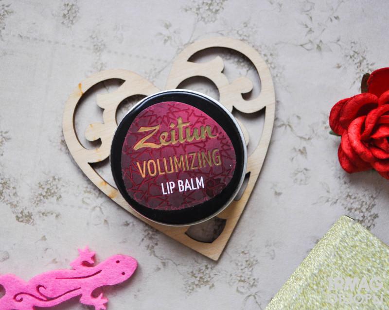 Бальзам для губ Zeitun Увеличивающий объём (10 мл)