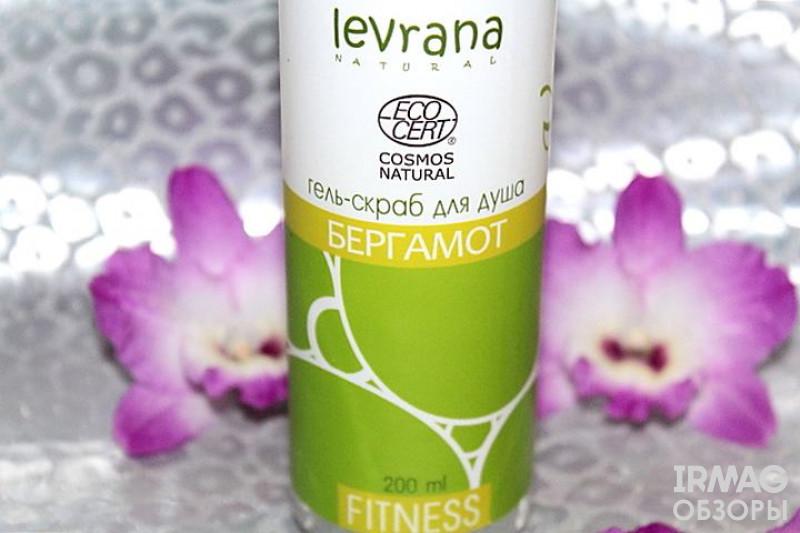 Гель-скраб для душа Levrana Natural Fitnes Бергамот (200 мл)
