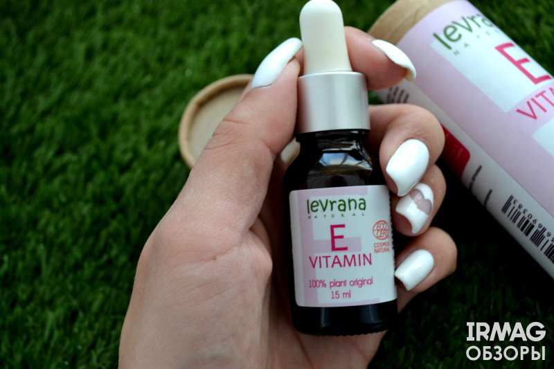 Сыворотка для лица Levrana Natural Витамин E (15 мл)