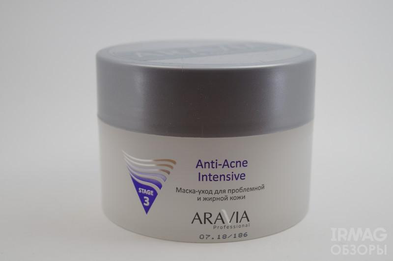 обзор на маску-уход для лица Aravia Professional Anti-Acne для проблемной и жирной кожи