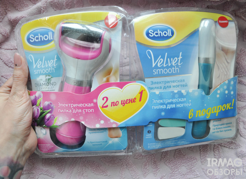 Пилка для ног Scholl Velvet Smooth Pink + Пилка для ногтей Scholl Velvet Smooth