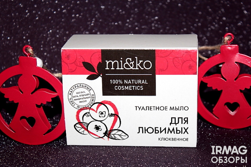 Мыло туалетное Mi&Ko Клюквенное Сердце (60 г)