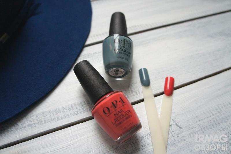 OPI Lacquer Nail Polish Peru Collection