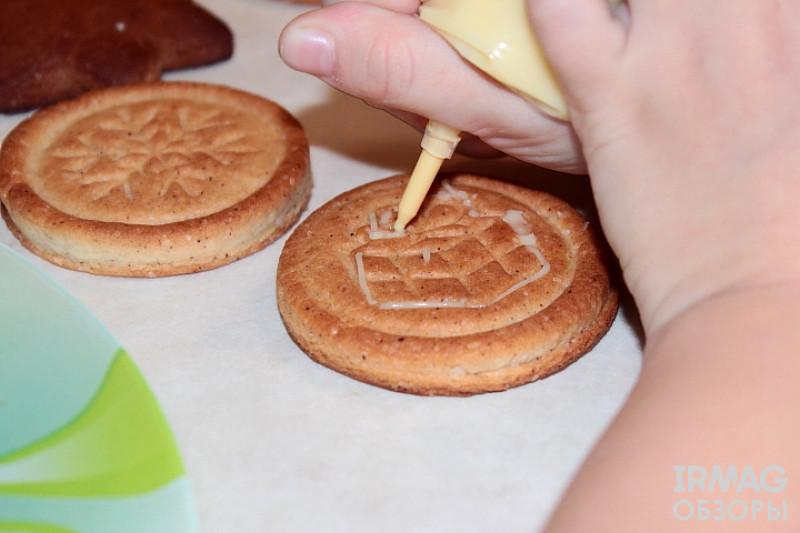Мешочек для украшения блюд Tescoma Delicia с мини насадкой (30 см)
