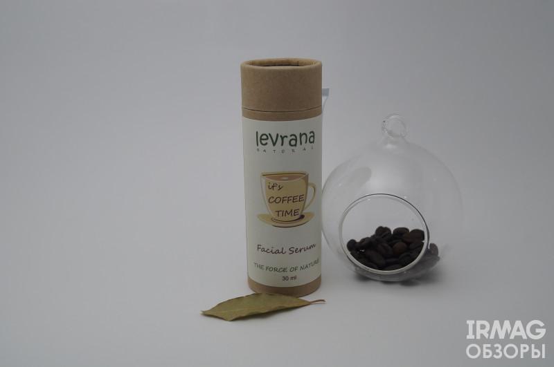 Обзор на сыворотку для лица Levrana Natural It`s Coffee Time с кофеином