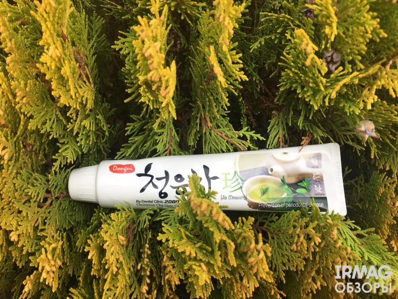 Зубная паста Kerasys Dental Clinic 2080 Восточный чай зелень
