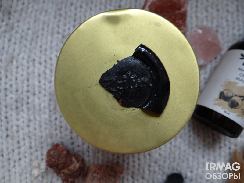 волшебное мыло Бельди с маслом черного тмина от Zeitun