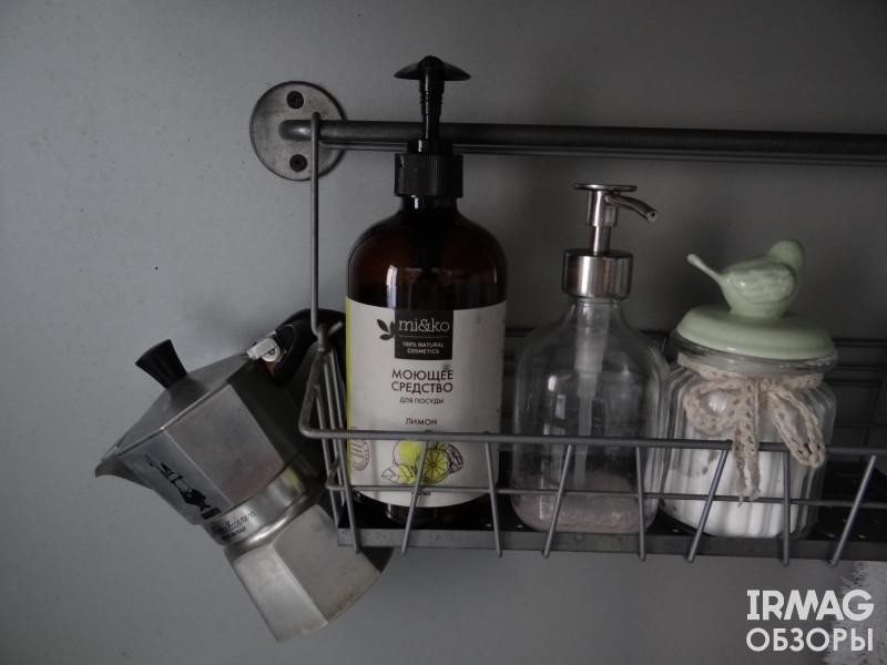 моющее средство для посуды Лимон от Mi&ko