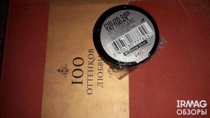 Тени для век Maybelline Color Tattoo Стойкий Цвет 24ч (4 мл) - 50 Неизменное серебро