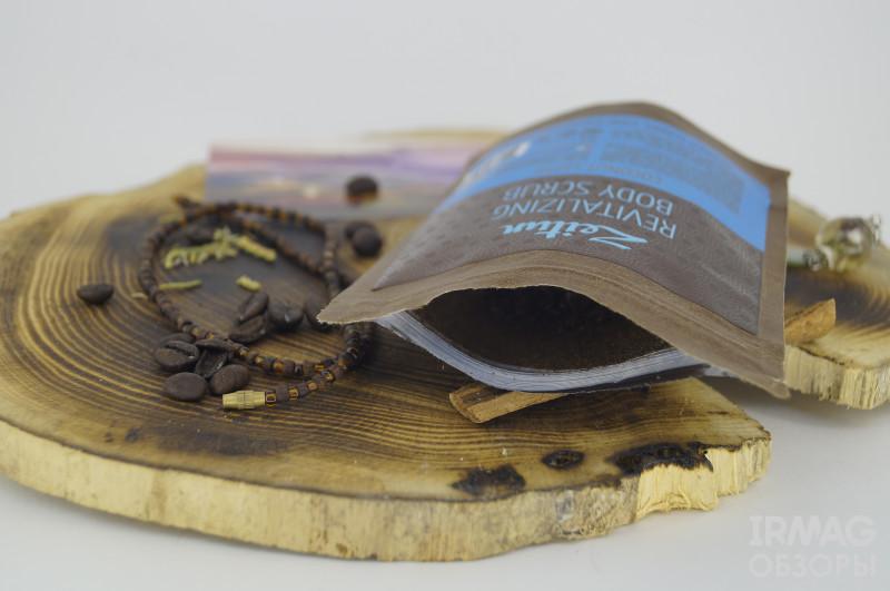 Обзор на скраб для тела Zeitun Кокосовый латте питательный