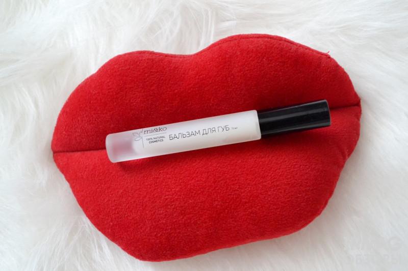 Бальзам для губ Mi&Ko №0 (15 мл)