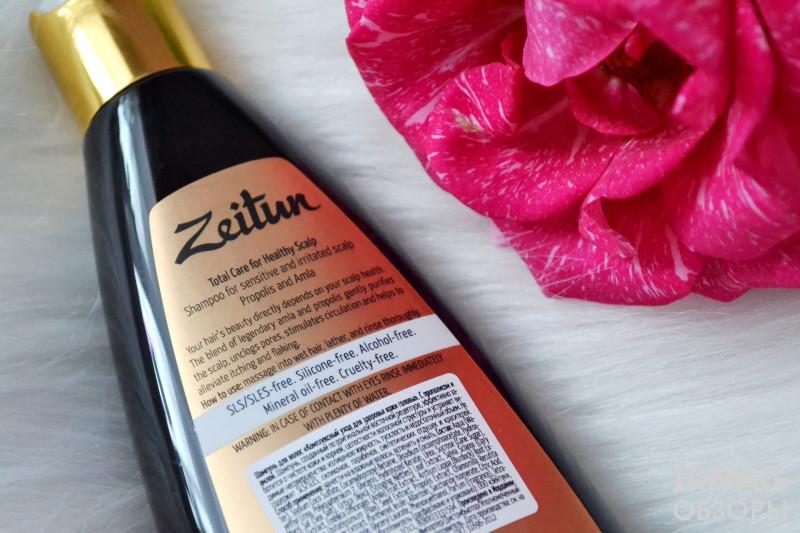 Шампунь Zeitun Комплексный уход для здоровья кожи головы (250 мл)