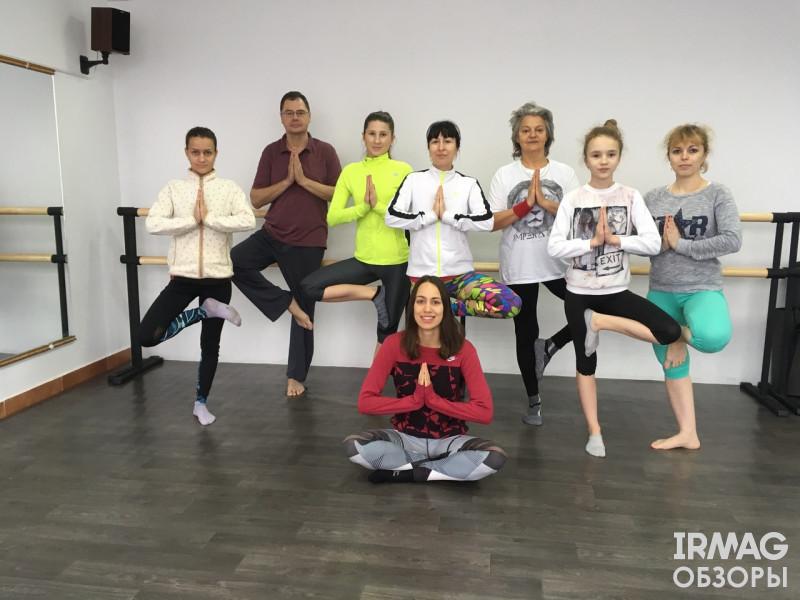 Олд Спайс йога тренировка