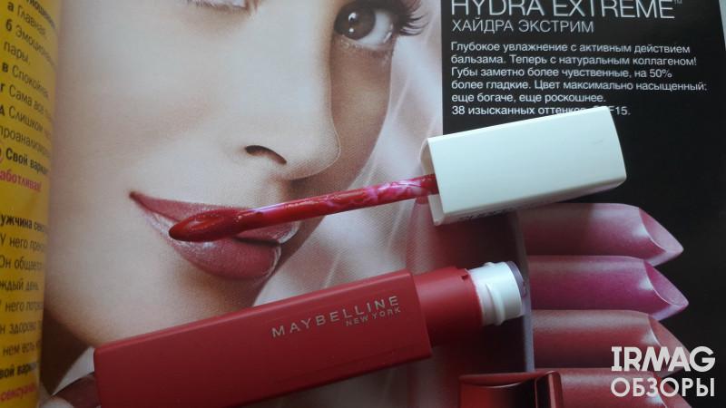 Губная помада Maybelline Super Stay Matte Ink