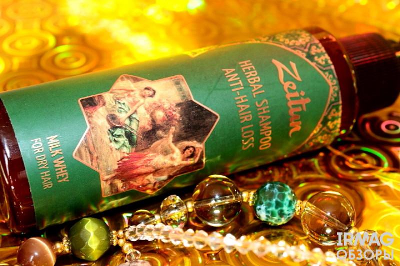 ![Фито-шампунь против выпадения волос Zeitun Молочная сыворотка (200 мл)](19312)