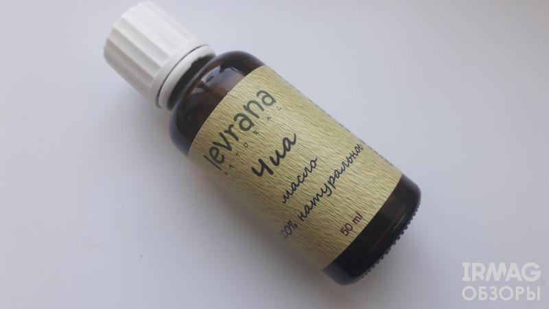 Масло натуральное Levrana Natural семена Чиа (50 мл)