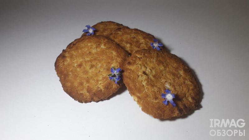 Цветки Бораго БонусАгро (5 шт.)