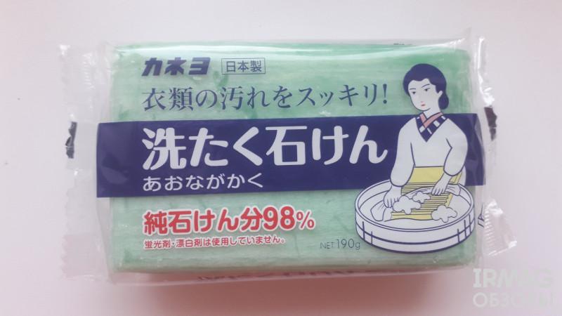 Мыло хозяйственное Kaneyo Для удаления загрязнений с воротников и манжет (190 г)