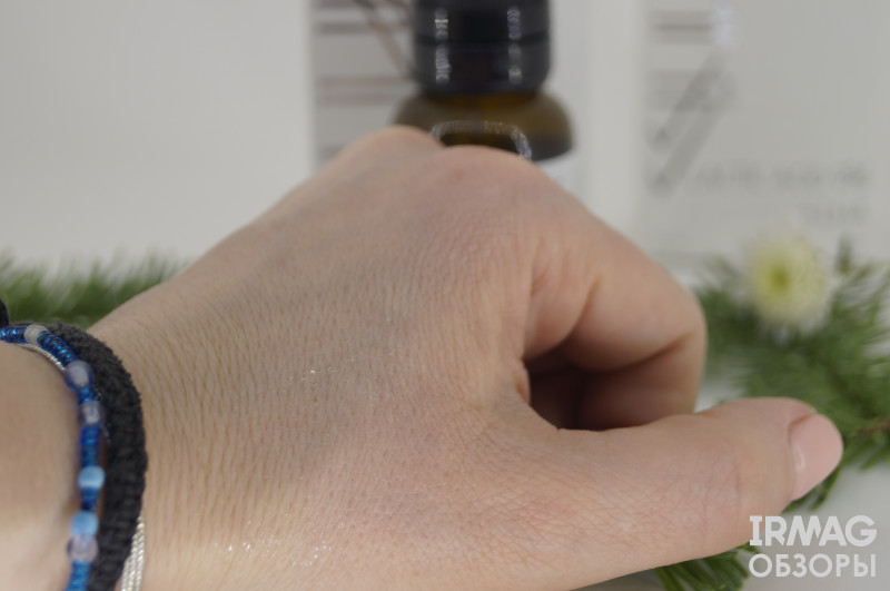 обзор на сыворотку Levrana True Alchemy водоэмульсионную Vitamin P 1% + Caffeine 5%