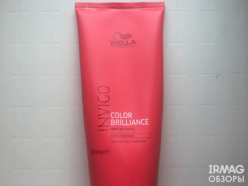бальзам-уход для волос Wella Invigo для защиты цвета окрашенных и тонких