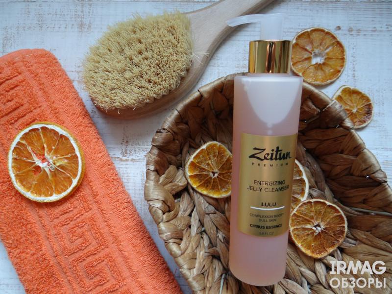 Обзор геля для умывания Zeitun LULU Energizing Jelly Cleanser с витамином С и мандарином