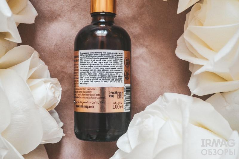 Масло для волос Zeitun Активатор роста волос Амла и масло бей (100 мл)