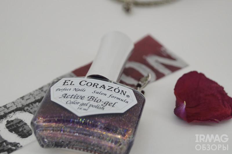 Обзор на лаки для ногтей Био-гель для ногтей El Corazon Active Bio-gel Coronation 423