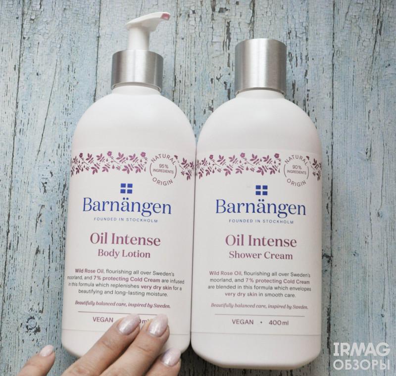 Лосьон для тела Barnängen Интенсивный Для сухой и очень сухой кожи (400 мл)
