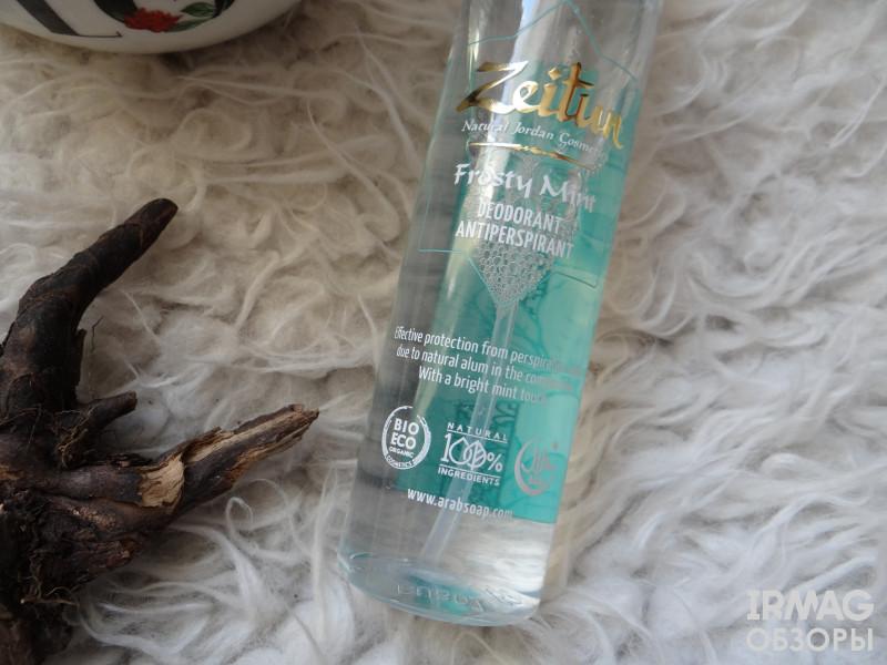 Обзор на натуральный дезодорант с мятой Zeitun Frosty Mint