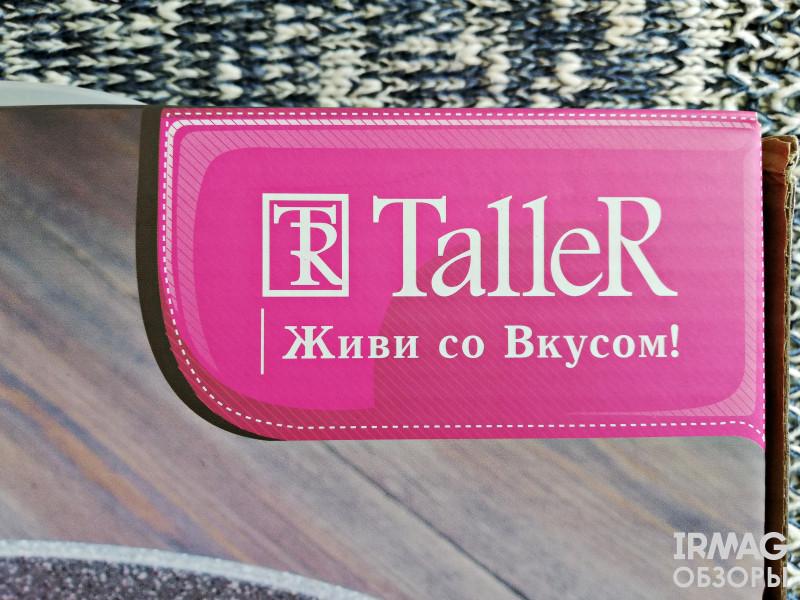 Сковорода TalleR TR-4014 (28 см)
