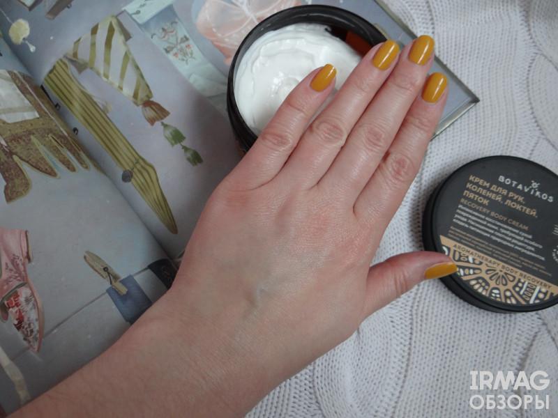 руки маслянистые от насыщенной текстуры крема