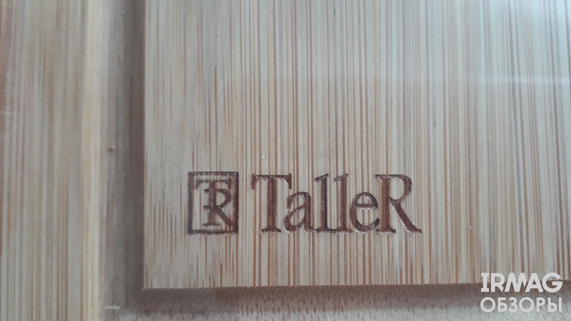 Доска разделочная TalleR TR-2209