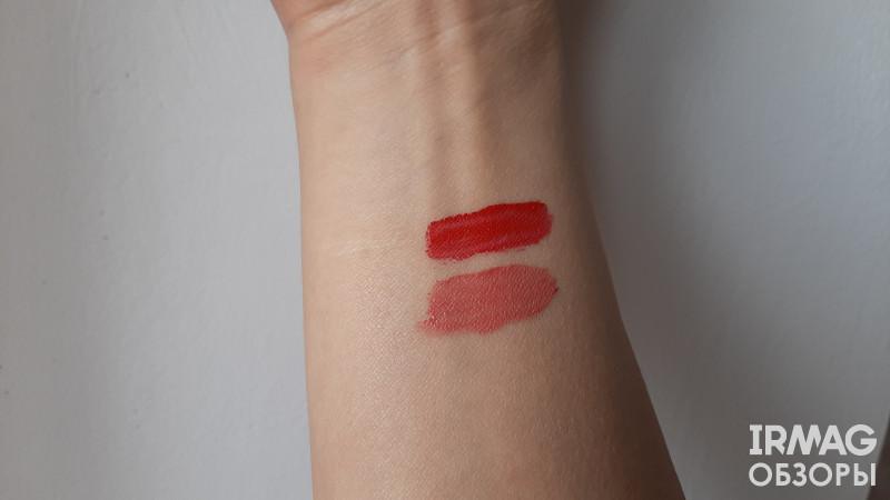 Тинт для губ Estrade Amélie Tint velours (3,2 г) - №04 Знакомиться!