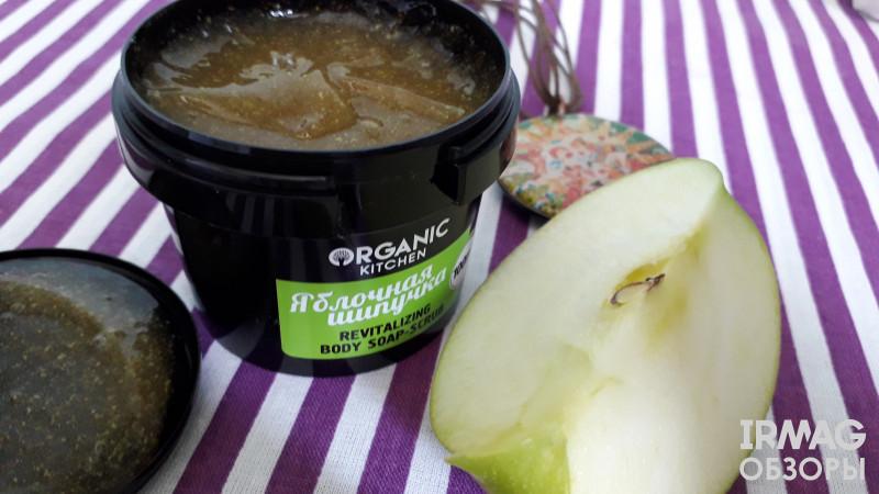 Мыло-скраб для тела Organic Shop Organic Kitchen Яблочная шипучка (100 мл)