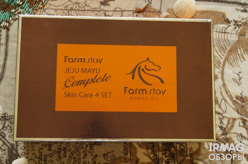 обзор на набор для лица FarmStay с лошадиным маслом Jeju Mayu Complete Skin Care 4 Set