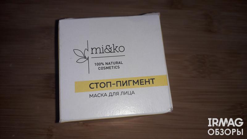 Маска для лица Mi&Ko Стоп-пигмент (50 мл)